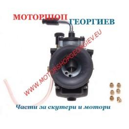 Карбуратор 21мм 2T TUNING / Ръчен смукач /