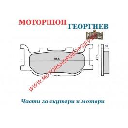 Накладки / NHC - Kevlar / YAMAHA T MAX 500 04/07 YAMAHA MAJESTY 250 96/99