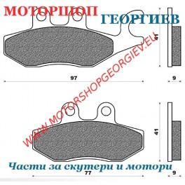 Накладки GILERA NEXUS / PIAGGIO X9 Evolution