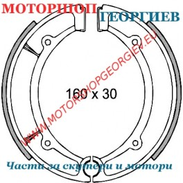Накладки барабанни - 160 x 30мм - Yamaha Majesty 250cc