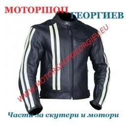 Кожено  мотоциклетно  яке