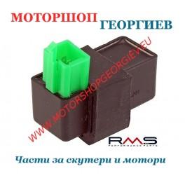 СDI Електроника  /12V/ KYMCO HONDA PEUGEOT PGO SYM 50-100cc