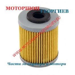 Маслен филтър NYPSO Ktm mono