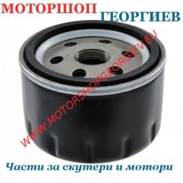 Маслен филтър NYPSO Bmw serie K1200
