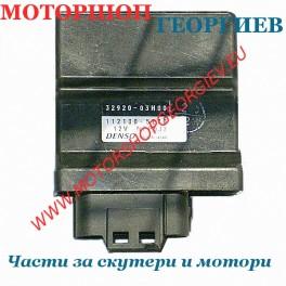 Електронно запалване (CDI)  Denso 32920 - 03H00  SUZUKI BURGMAN 125cc
