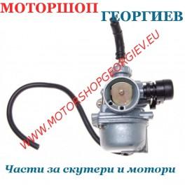 Карбуратор китайски скутери / ATV 50сс 4T