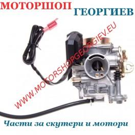 Карбуратор китайски скутери GY6 80cc 4T