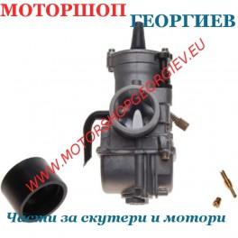 Карбуратор 32мм TUNING 150-350cc - Тип PWK