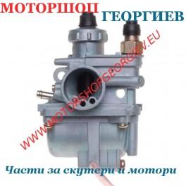 Карбуратор KINROAD XT50QT-5