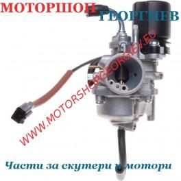 Карбуратор 2T LONGJIA L-EVO