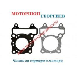 Гарнитури за цилиндър Honda Sh 150cc 57,50 мм 4T