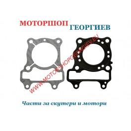 Гарнитури за цилиндър Honda Sh 125cc 52,40 мм 4T