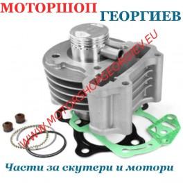 Кит цилиндър  50сс за KYMCO AGILITY / Китайски скутери GY6 AC 4T 2V