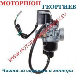 Карбуратор 17,5мм тип DELLORTO PHVA ED с автоматичен смукач