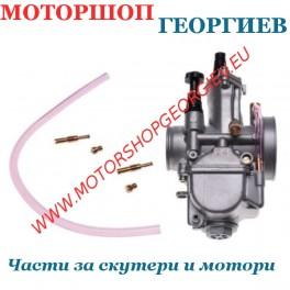 Карбуратор тип PWK 24мм tuning за скутери 150сс-300сс