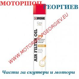 Спрей масло за въздушен филтър IPONE 750ML