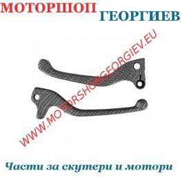 Ръчки за MBK Booster NG / Yamaha Bw's 50cc Карбон мат (2 броя)