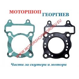 Гарнитури за цилиндър HONDA SH 125сс 12100-KGF-910