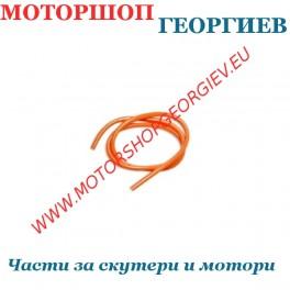 Маркуч за бензин (Ø 5 x 8мм) - 1м