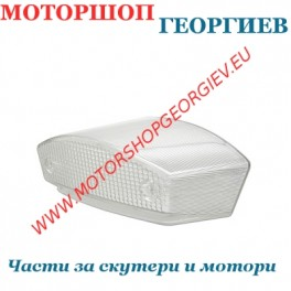 Стъкло за стоп Malaguti F12 / Gilera GSM / Derbi Senda 50  (Бял)
