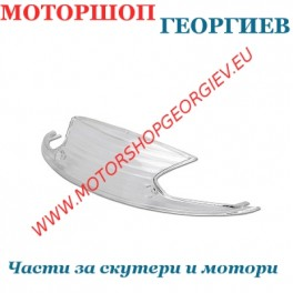 Стъкло за стоп Peugeot Vivacity 50 (Бял)