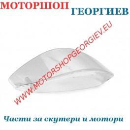 Стъкло за стоп MBK Nitro / Yamaha Aerox / CPI Popcorn 50 - 100cc