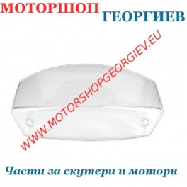 Стъкло за стоп Peugeot XPS / Derbi Senda / Gilera GSM / Malaguti F12