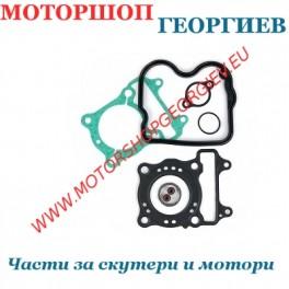 Гарнитури комплект Honda SH 125cc 4T