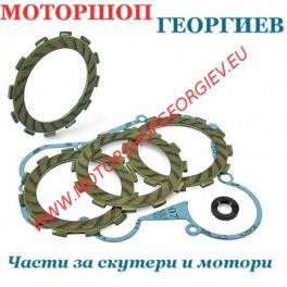 Съединител дискове TNT Derbi Senda 50 / Gilera RCR 50
