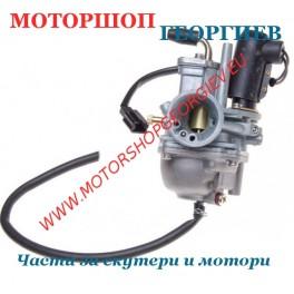 Карбуратор KEEWAY / CPI 50cc 2T